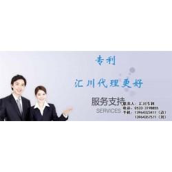 国家专利临淄专利申请,国家专利,汇川知识产