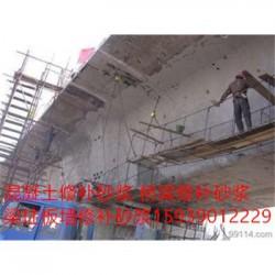 郑州市路面修补料-聚合物抗裂砂浆价格对比