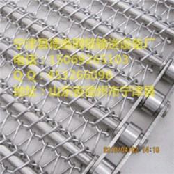 不锈钢大孔链板金属链板-质量可靠