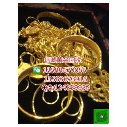 金华高价黄金回收,黄金回收,信诚黄金回收口