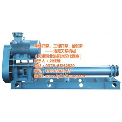立式三螺杆泵|天泵机械|焦作立式三螺杆泵多