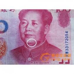 错币在广州好卖吗?