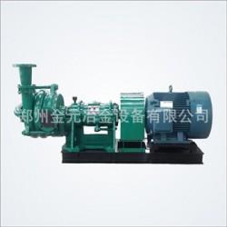煤泥压滤机泵厂家直供郑州金元泵业