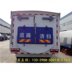 内蒙 古 道路清扫车销售商