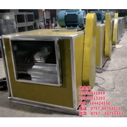深圳柜式离心风机,广品通风公司(在线咨询)