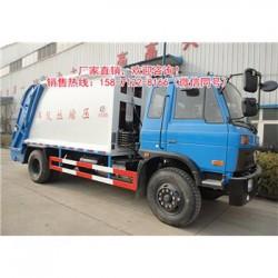 潍坊小型垃圾多功能清运车出口专用车