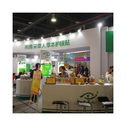 上海卢湾区******展哪家好|******展|潍坊微电商