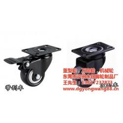 机械轮_机械轮公司_永旺机械脚轮(优质商家)