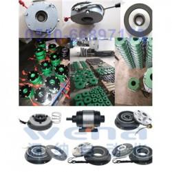 HDZ1-80、DZS3-200A