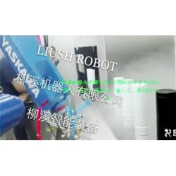 厂家直销口碑好的搬运机器人-喷粉机器人代