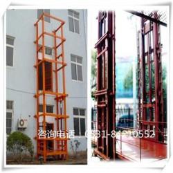 贵阳 液压货梯  导轨式升降机货梯厂家安装