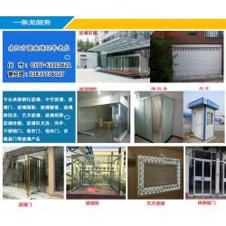 南阳加工玻璃的厂家有哪些(图),桐柏玻璃厂,